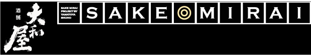 大和屋酒舗 ロゴ